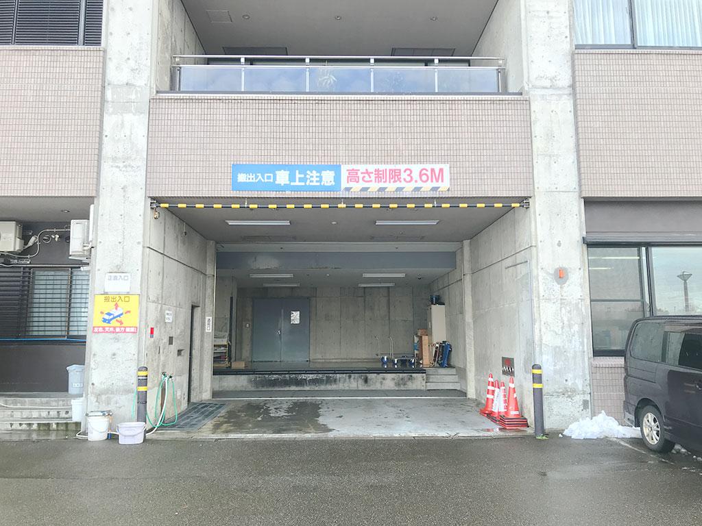 2階専用搬入口/ハイブ長岡 一般財団法人 長岡産業交流会館
